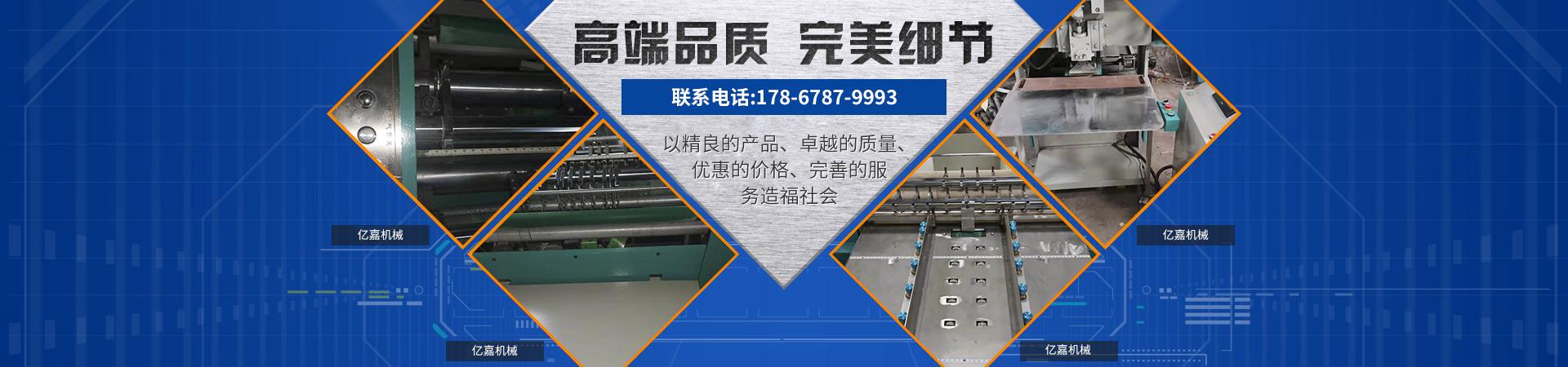 香港六盒彩官方网